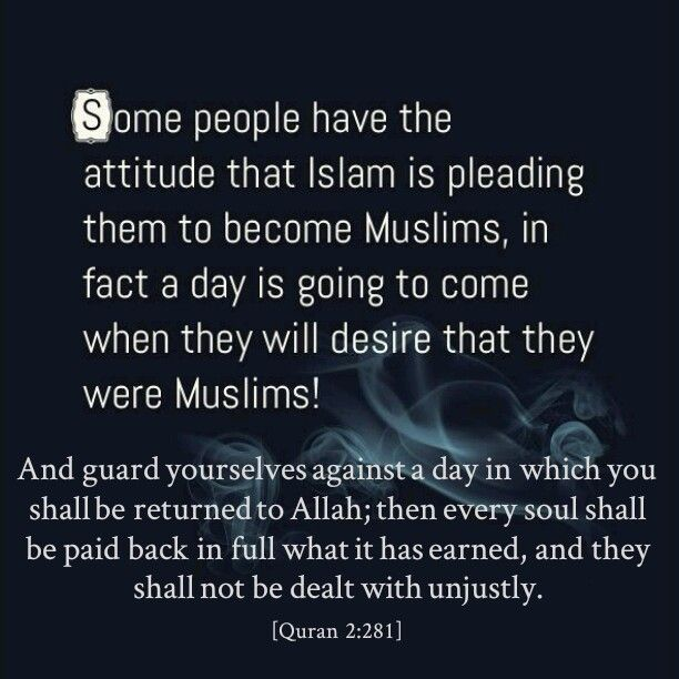 Islamic Quotes For Death Of A Loved One: Your Eternal Life Begins After Death. Be Prepared Before