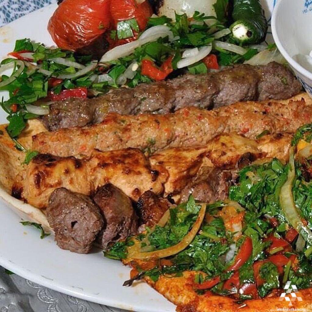 Pin On Lebanese Food