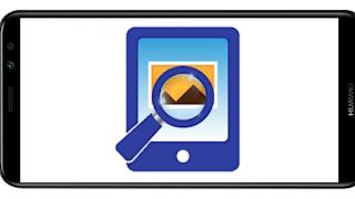 محترف الاندرويد تحميل تطبيق Search By Image Premium بالنسخة المد Tech Logos Google Chrome Logo Georgia Tech Logo