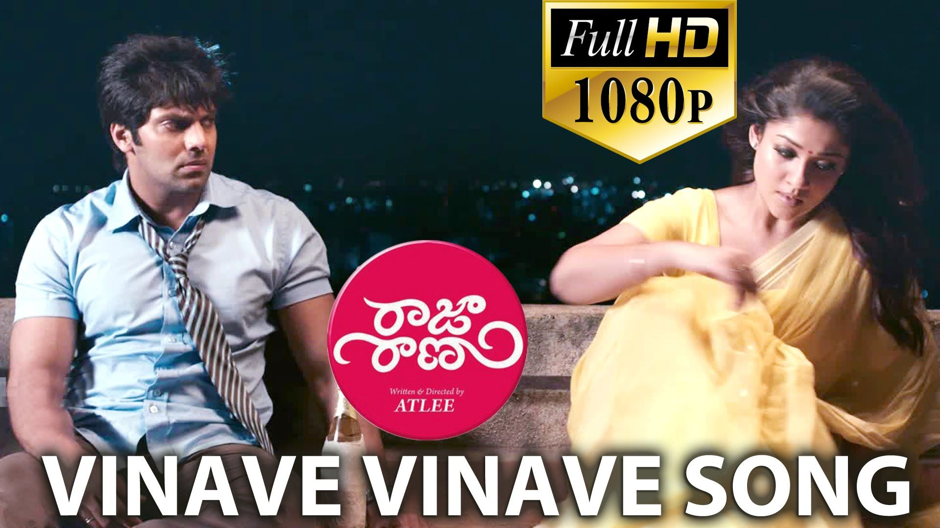 Raja Rani Full Video Songs - Full HD 1080p   Cast: Jai