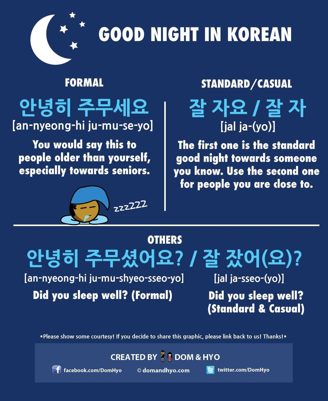 how to say interest in korean