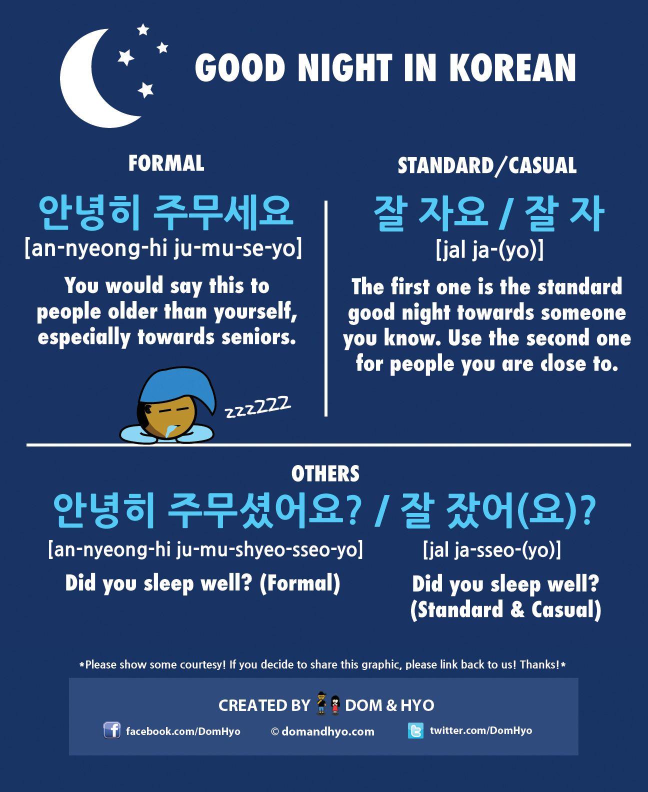 How to say good night in korean korean language korean