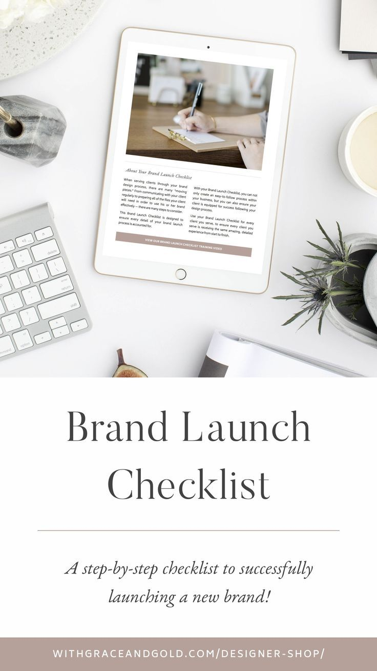 Brand Launch Checklist for Graphic Designers by With Grace and Gold |