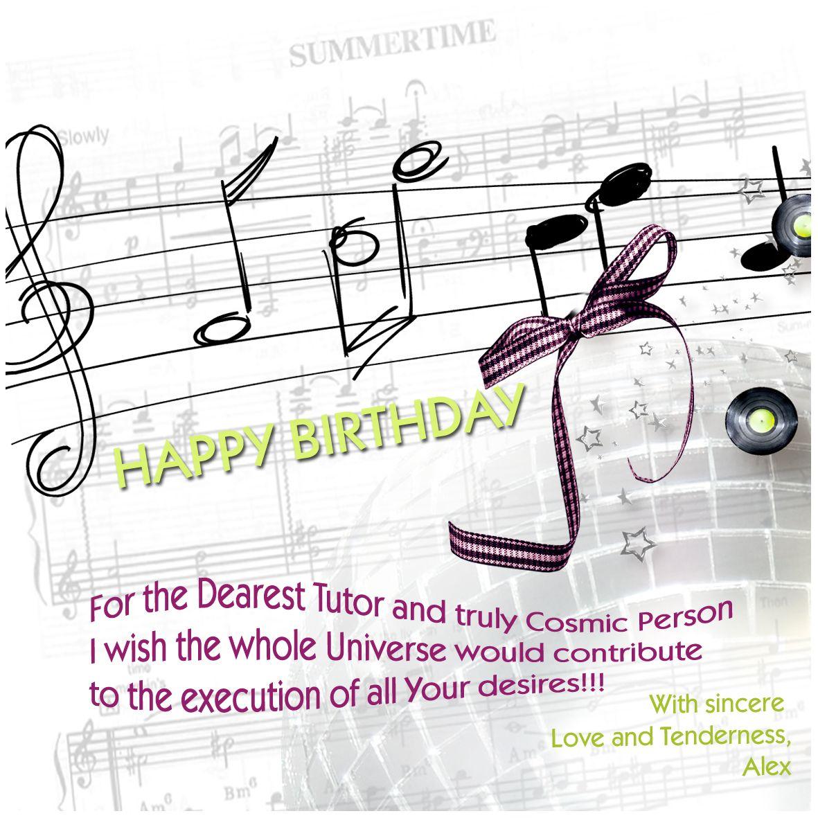 чем поздравить учителя вокала с днем рождения в прозе сейчас там
