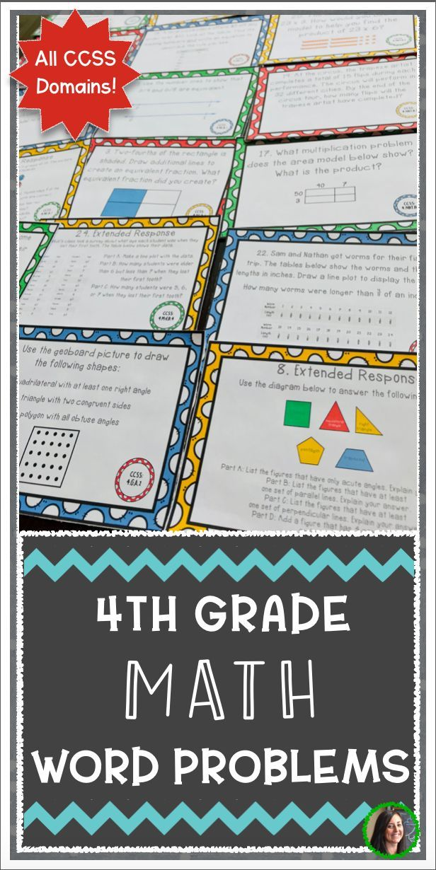 Math Constructed Response Word Problems ALL 4th Grade