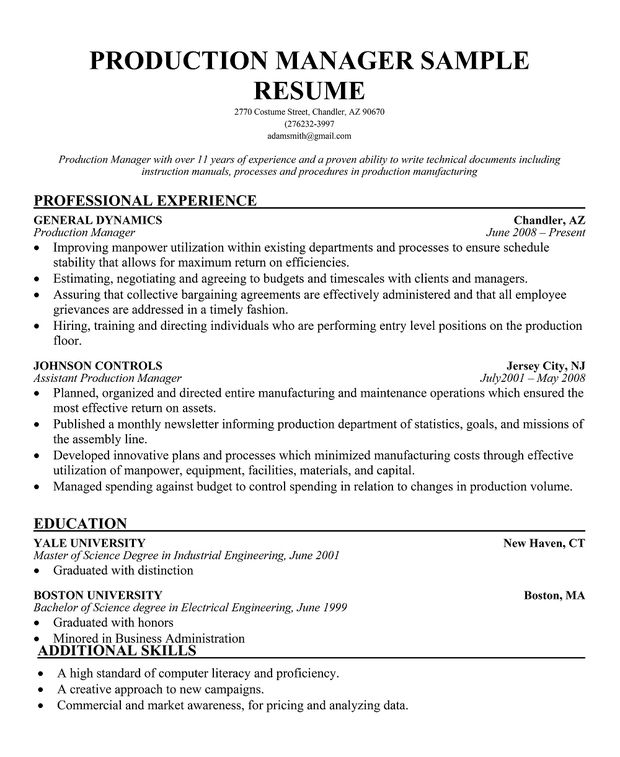 Production Supervisor Resume Pin Production Supervisor Resume Pinterest Venue Manager Security