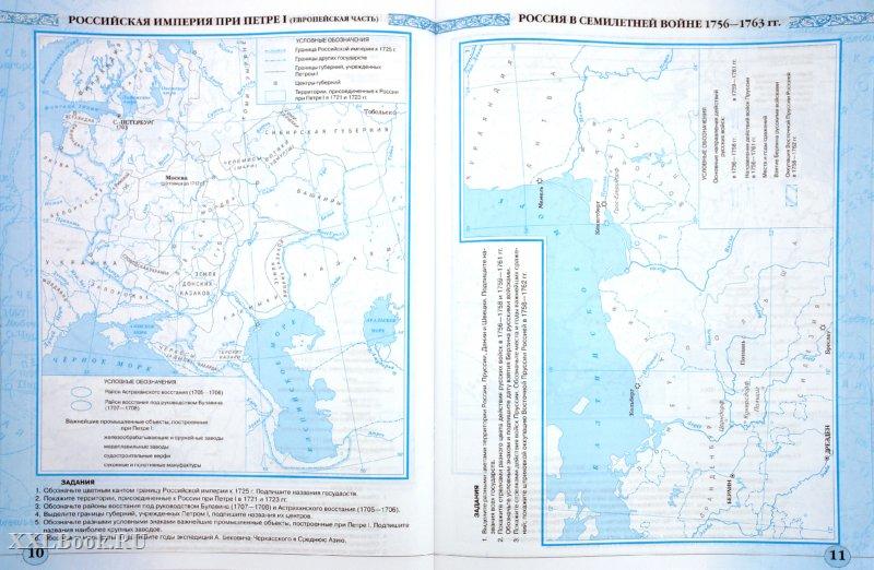 контурная карта по географии 10 класс ответы