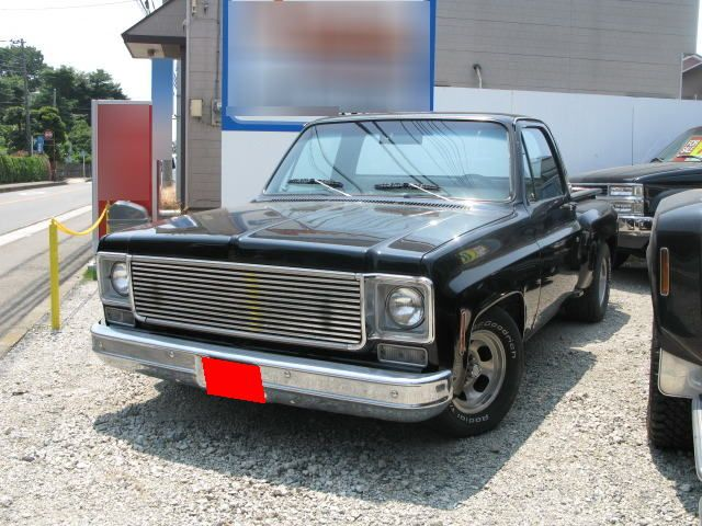 1977 Model Chevy Pickup Chevrolet003 1977 Chevrolet C10 Truck