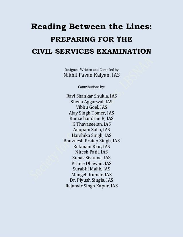 Essay writing for civil service