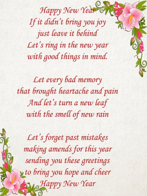 happy new year 2018 poems for kids happy new year wallpapers rh pinterest com