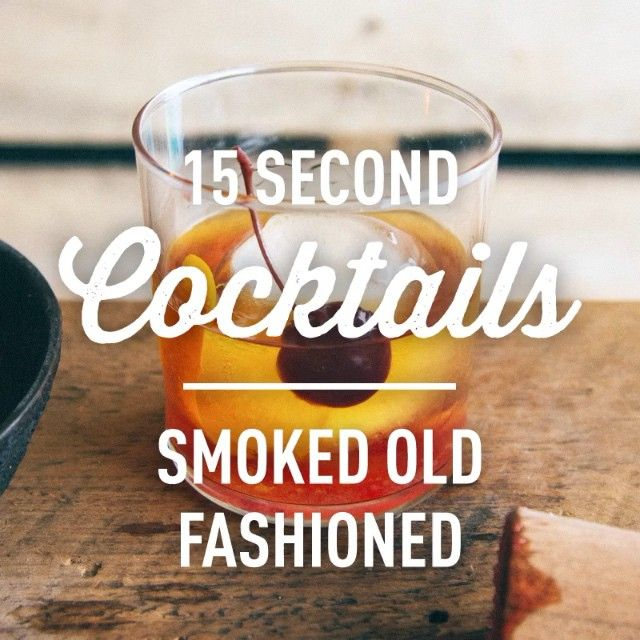Cocktails! Fire! Delicious! Our Smoked Old Fashioned will take your barkeep game to a whole new level. Tag someone who would love a sip  Recipe up on hatchery.co! #thirstythursday #15secondcocktails #hatcherytestkitchen