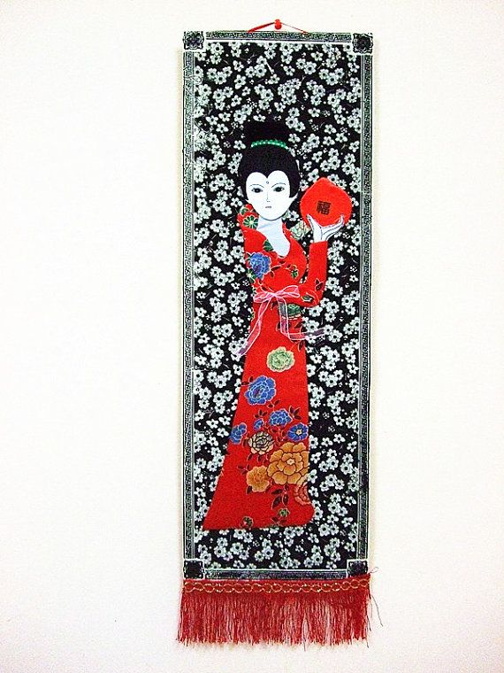 Handmade Red Chinese Fabric Wall Hanging By Dermusensohn2000 12 00 My Mom Would Love This
