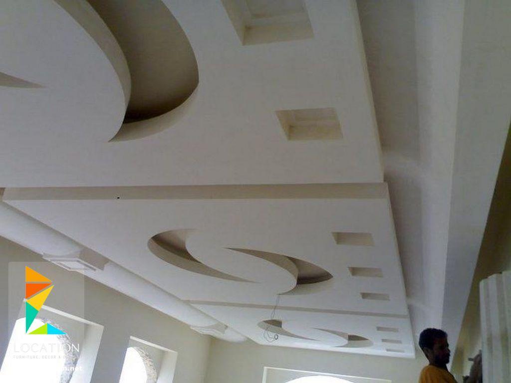 احدث افكار ديكور جبس اسقف الصالات و الريسبشن 2017 2018 Home Decor Decor Ceiling