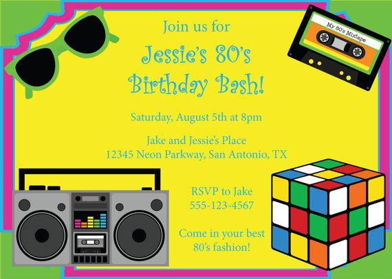 80s Party Invitation Birthday Invite Eighties by CowPrintDesigns – 80s Party Invitations Template Free