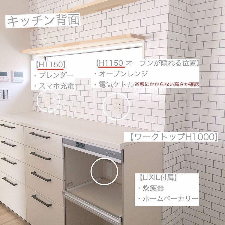 Cafe Closet02 Instagram 1f キッチン リビング 和室