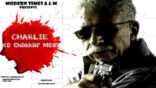 modern times movie song download