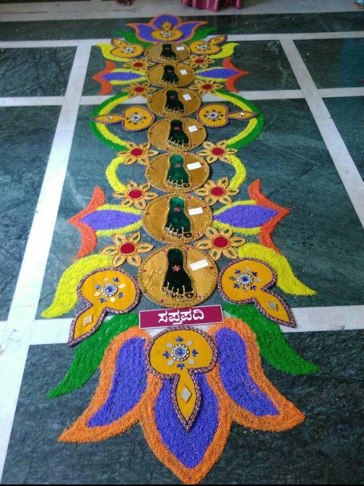Saptapadi For Groom And Bride Kalash Decoration Colorful Rangoli Designs Flower Decorations