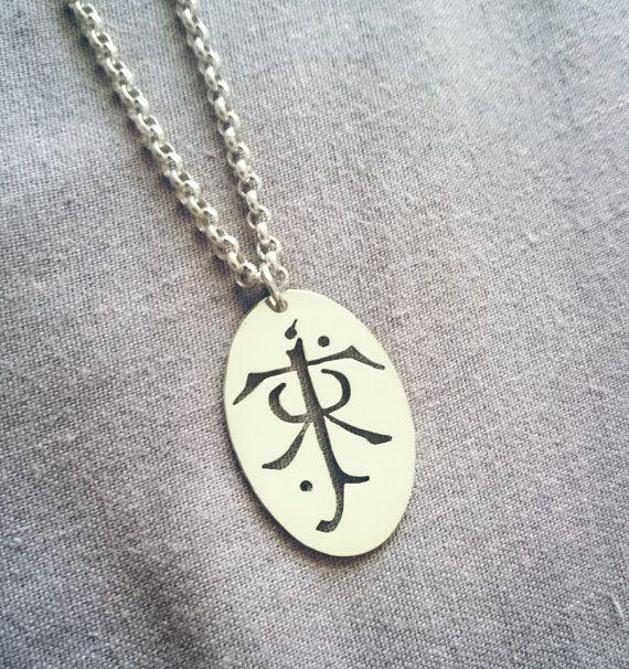 Jrr Tolkien Symbol Sterling Silver Pendant Pendants Sterling