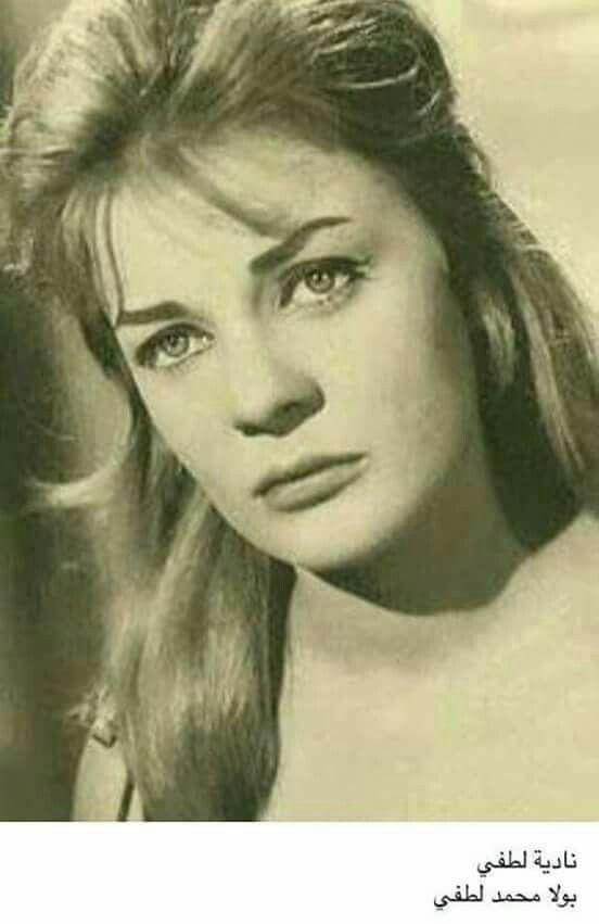 ناديه لطفي بولا محمد لطفي Egyptian Actress Egyptian Beauty Egyptian Movies