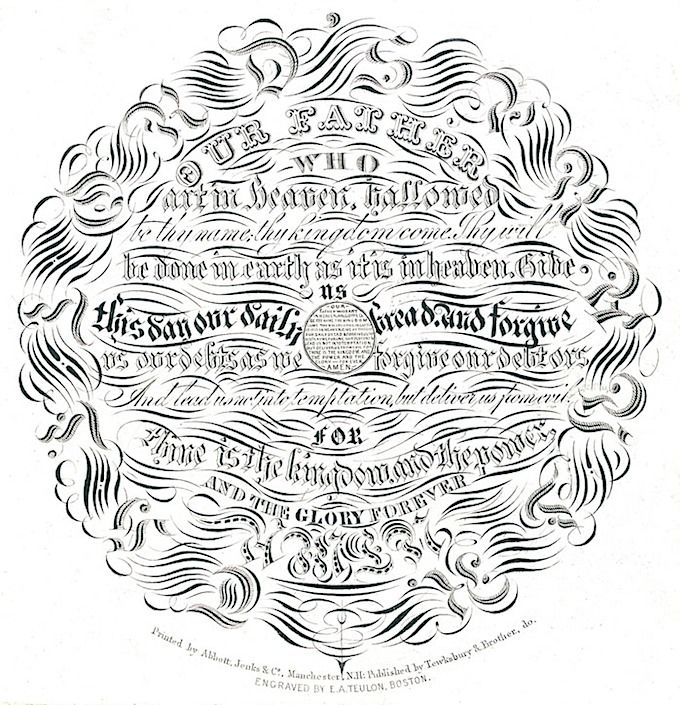Warriors Come Out And Play Logo: The Lord's Prayer 1865 Engraving