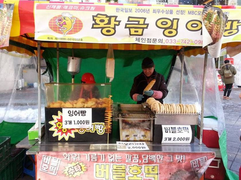 3개 1,000원 어빵 Korean Snacks for Under $1