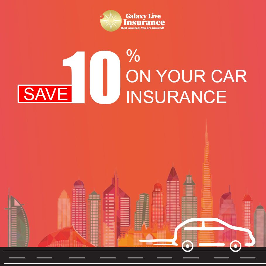 Your Car Brings Your Family Together So It Deserves Only The Best Insurance With Our Quick Car Insurance Car Insurance Online Best Car Insurance