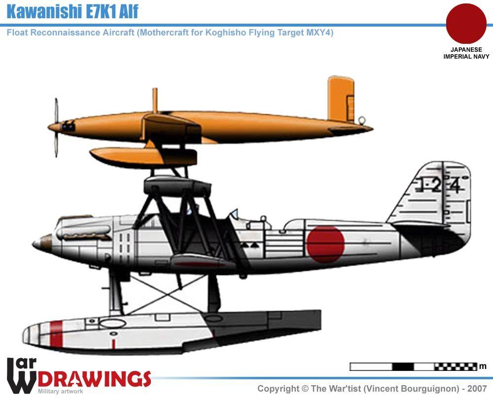 Kawanishi E7K1 Alf 一式標的機 ...