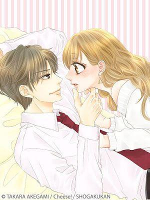 Akegami takara coffee vanilla akegami takara vanille dessin - Vanille dessin ...