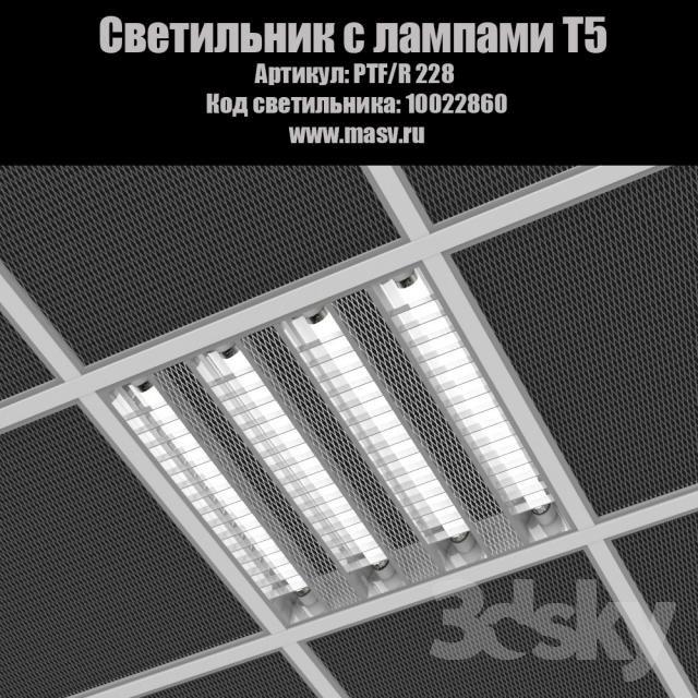 3d models: Spot light - Fixtures for ceiling Armstrong