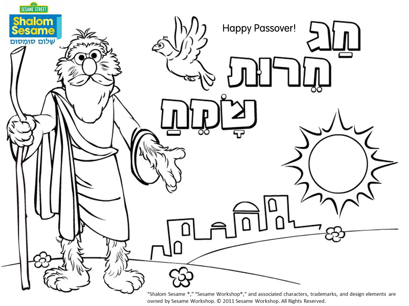 Color me Print me Hebrew PASSOVER