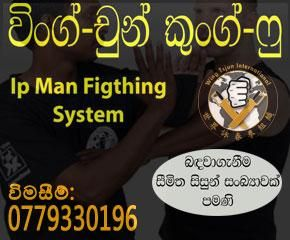 Wing Chung Classes in Sri Lanka