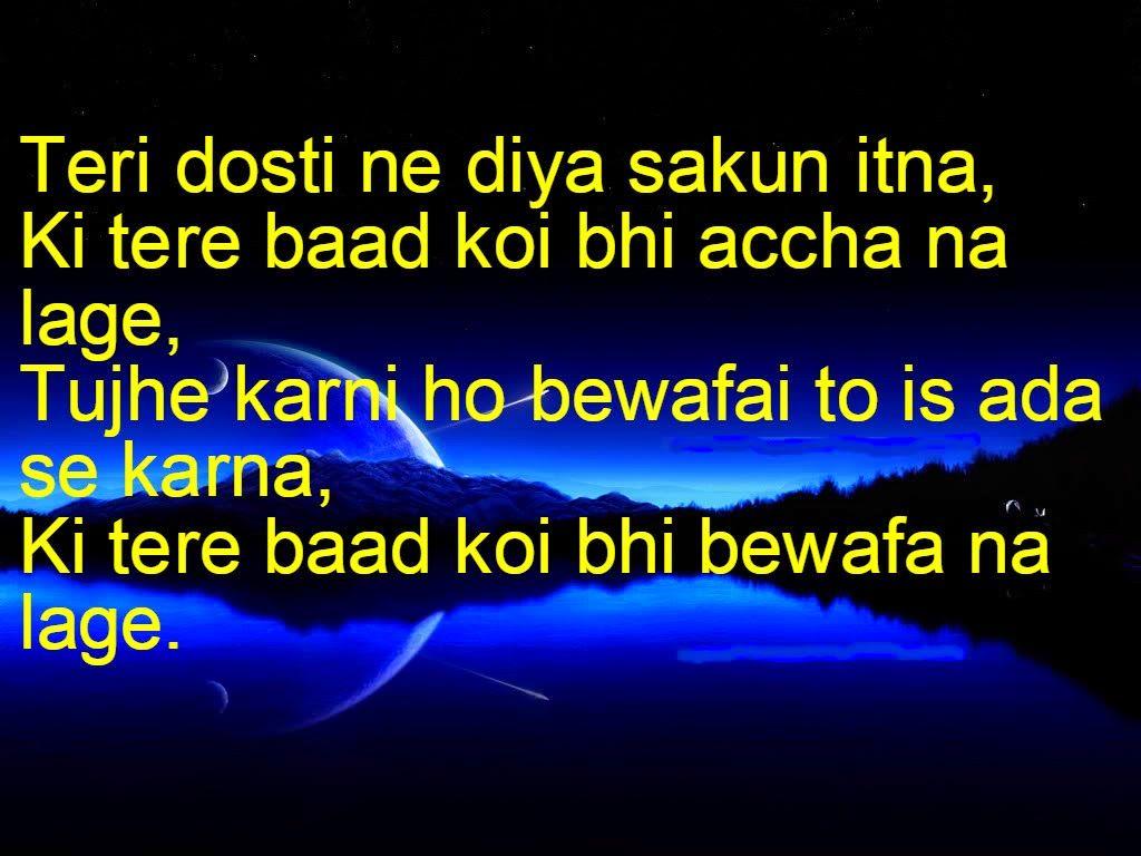 how to say hi in hindi