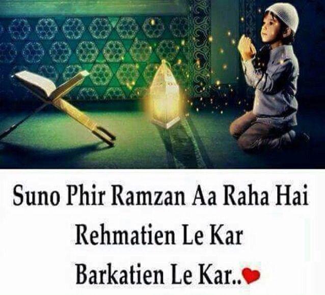 true balke a chuka hai ramadan shayari ramadan islam allah