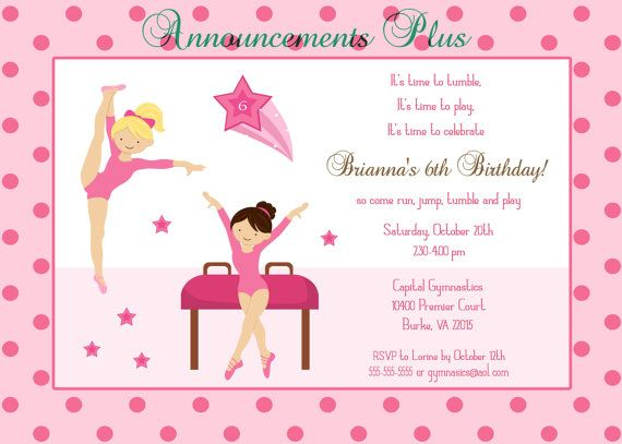 5x7 Gymnastics Birthday Invitation (5 designs available) by - best of invitation wording for gymnastics party