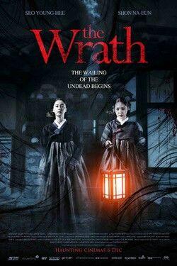 The Wrath 2018 Film | Sageuk: korean historical dramas in
