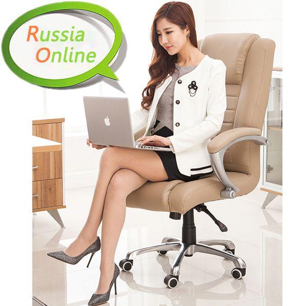 Ergonomic Computer Chair Home Office Chair Staff Chair Home