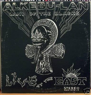 400 Bad Request Album Covers Rare Vinyl Records Brother Voodoo