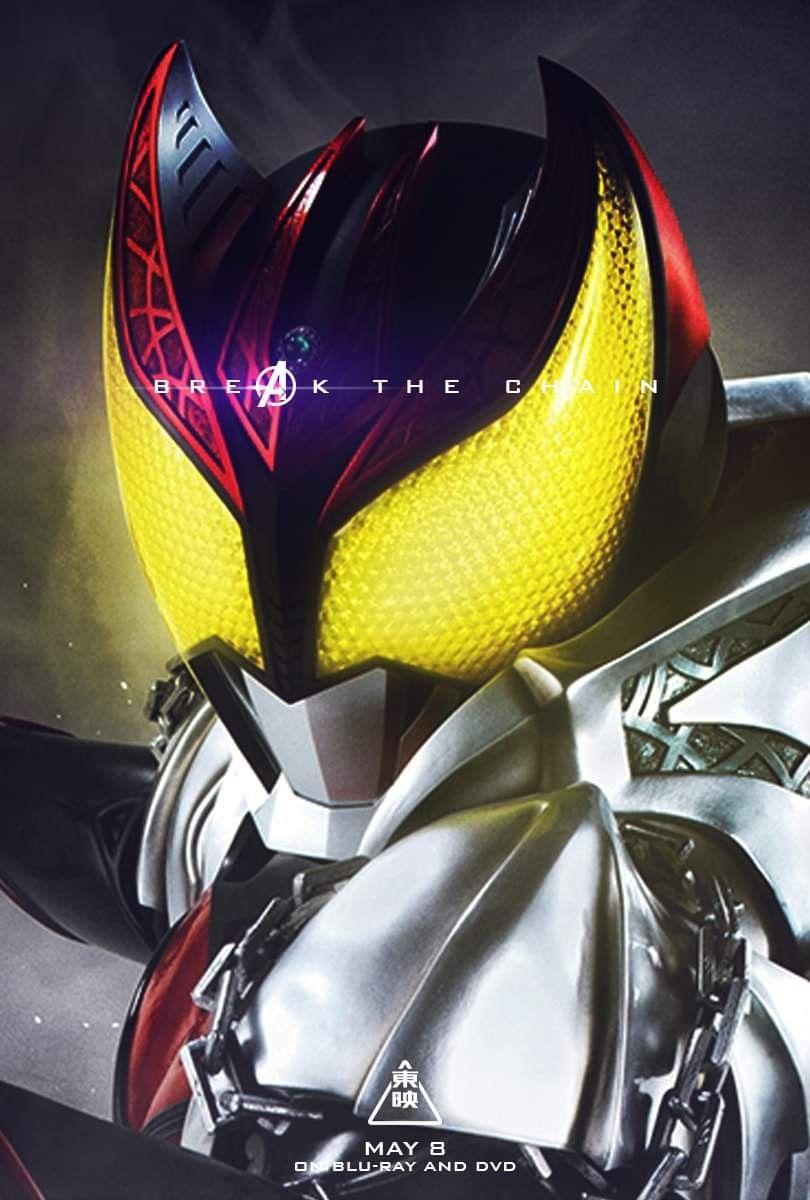 仮面ライダー Kamen Rider の画像 投稿者 성진 주 さん 平成
