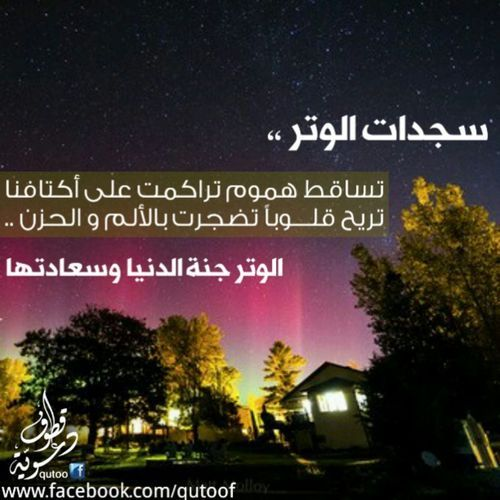 Path To Islam Bolu Islam Paths