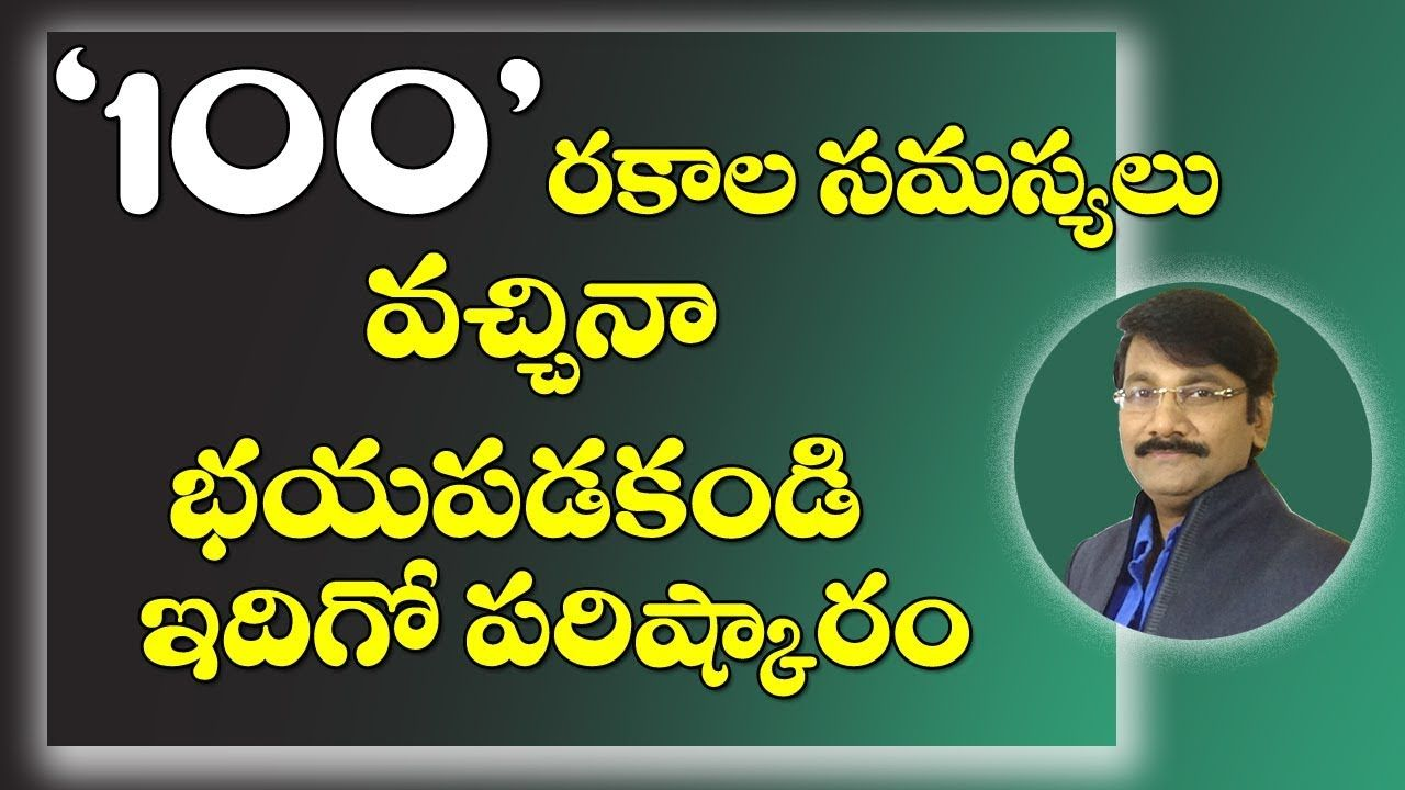 How To Get Pregnant In One Day In Telugu