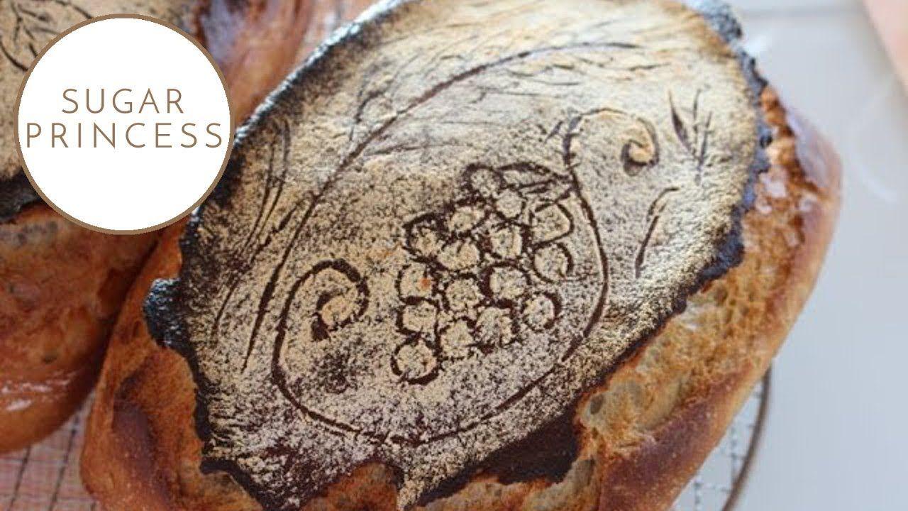 Herbstliches Brot Kunstvoll Einschneiden Erntedank Art Bread Scoring Brot Backen Brot Sauerteigbrot