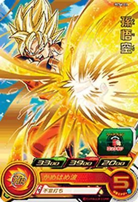 NUEVO Japan Super Dragon Ball Heroes Promo 1 Tarjeta PCS4-02 Son Goku FS