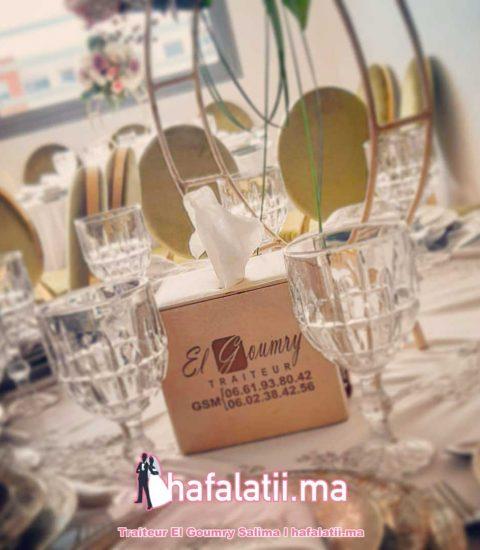 Photo of El Goumry Salima Catering | Hafalatii.ma Find your benefits