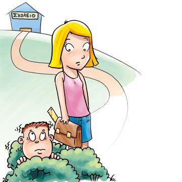 i-rena: Γονείς και μαθησιακές δυσκολίες