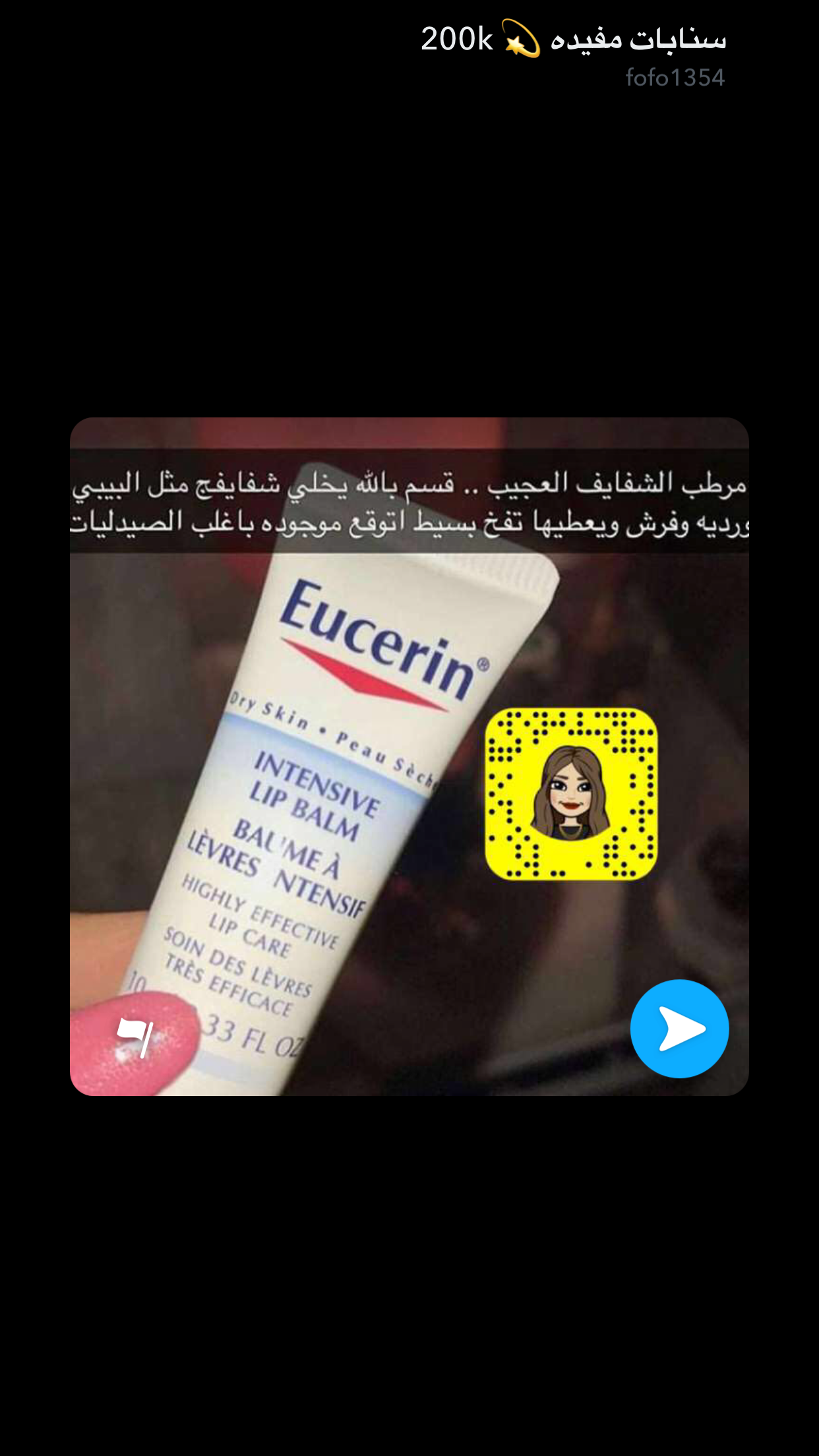 Pin By Sheeren On فلاش Personal Care Toothpaste Care