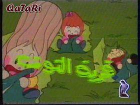 قرية التوت هو مسلسل كرتوني للأطفال يتحدث عن شخصيات خيالية تشبه في مظهرها الخارجي أنواعا مختلفة من الخضار وا My Childhood Memories Childhood Memories Childhood