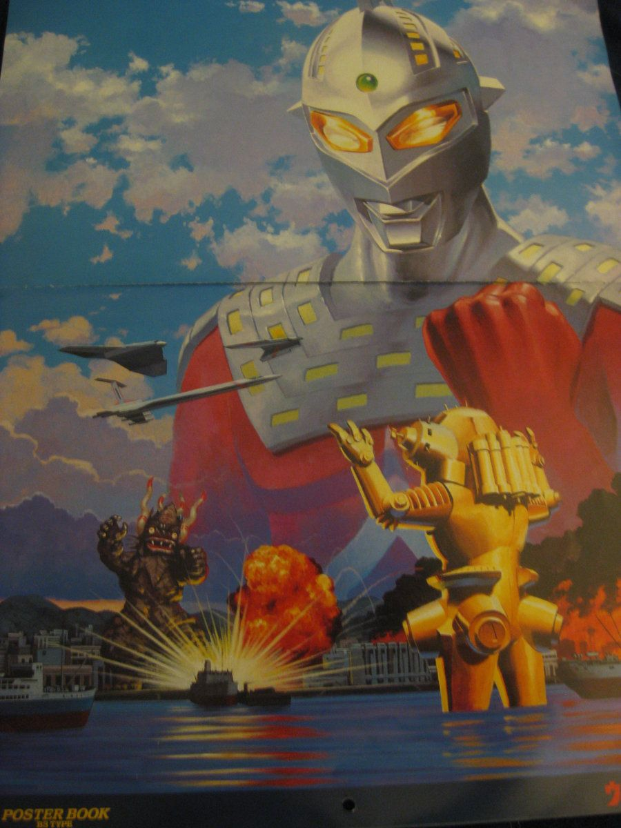 Ultraseven by on