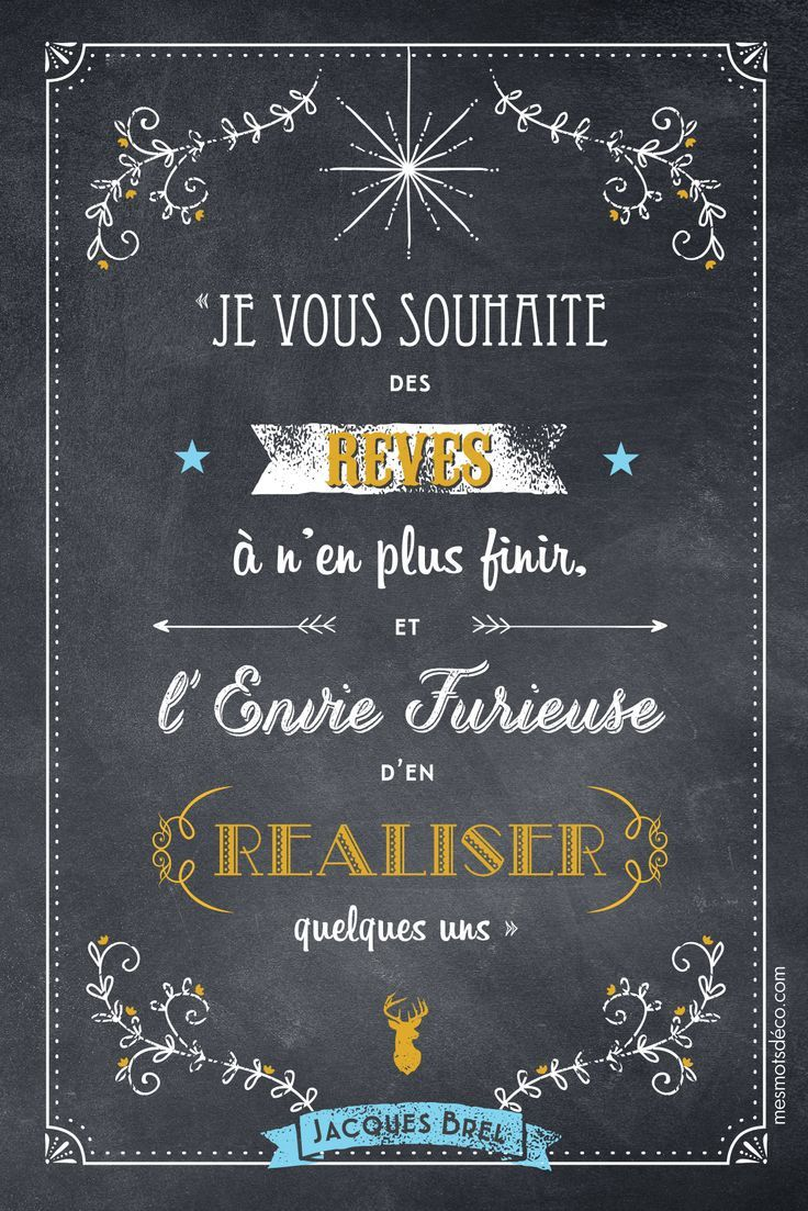 4 cartes de voeux jacques brel selfrench french tools and resources pinterest voeux. Black Bedroom Furniture Sets. Home Design Ideas