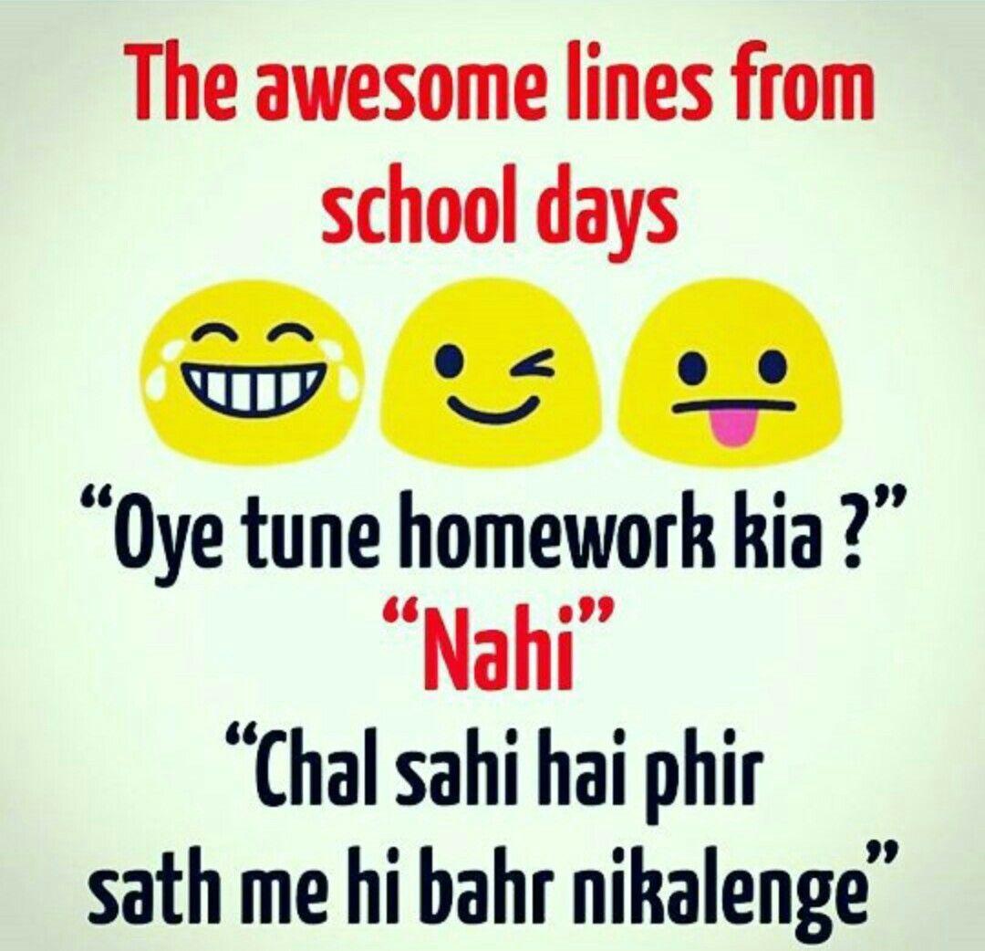Pin By Vidhi Jain On School Memories Friends Jokes Funny