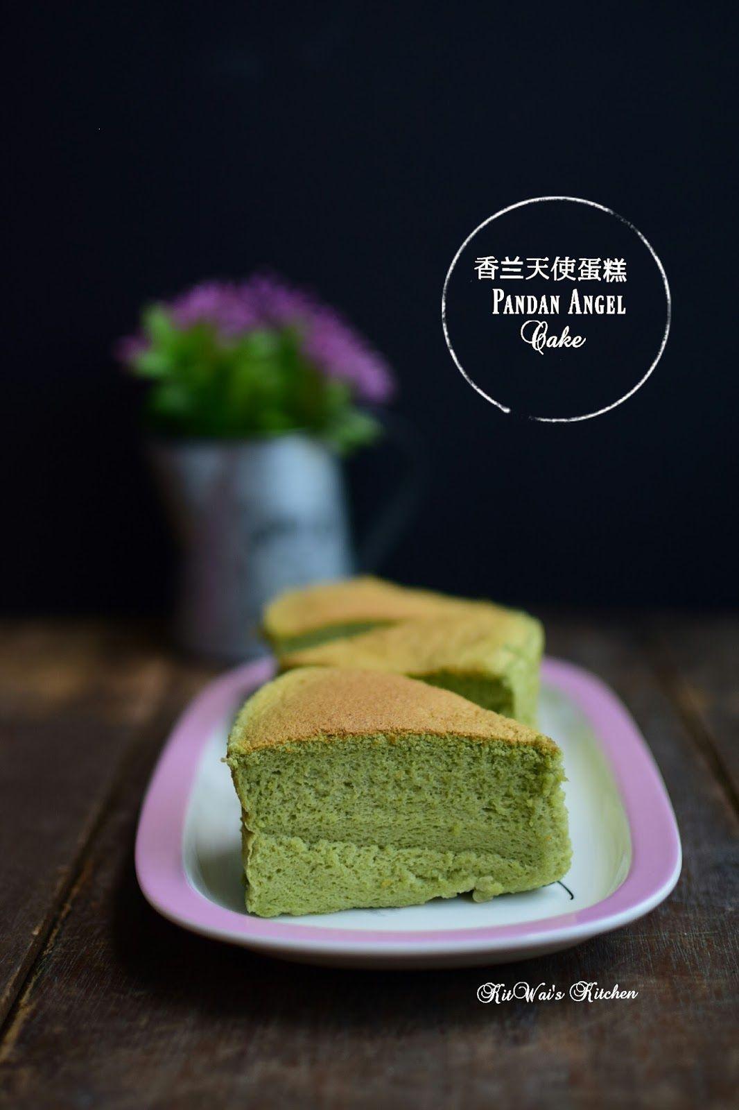 Kit Waiu0027s Kitchen : 香兰天使蛋糕 ~ Pandan Angel Cake